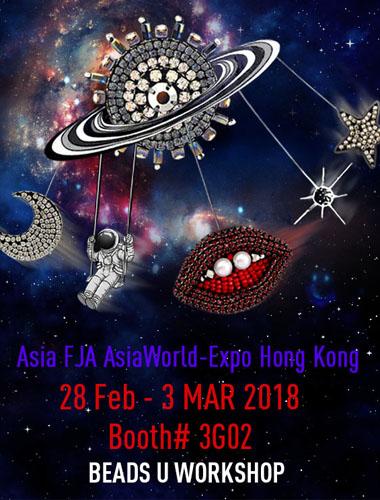Asia FJA Asia World-Expo HK